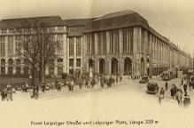 Довоенная фотография универмага Вертхайм на Лейпцигер Плац.